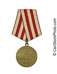 "Medal ""For the Defence of Moscow"""