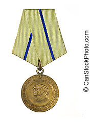 "Medal ""For the Defence of Sevastopol"""