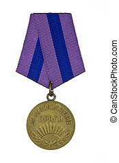 "Medal ""For the Liberation of Prague"""