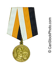"""Medal """"In memory of the 300th anniversary of the reign of the R"""