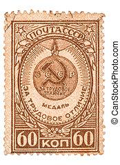 medal ussr postage stamp on white background