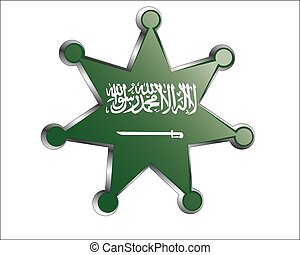 medal with the national flag of Saudi Arabia