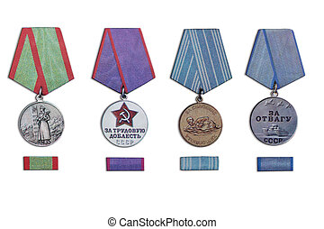 Medals of Soviet Union - Medals for honors in protection of...