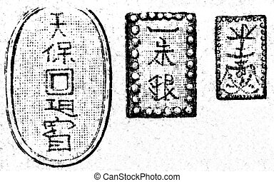 Medieval Japanese coins - an illustration of the encyclopedia publishers Education, St. Petersburg, Russian Empire, 1896