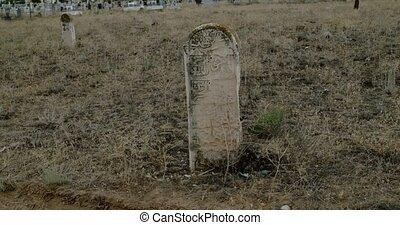 Medieval muslim tombstones on Old Tartar Cemetery in...