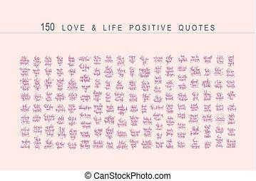 mega, jogo, de, 150, positivo, citação, desenho, manuscrito, lettering