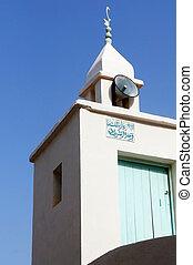 megafon, sousse, tunezja, medyna, minaret, biały