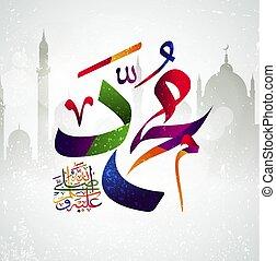 mei, allah, groeten, zegenen, islamitisch, kalligrafie,...