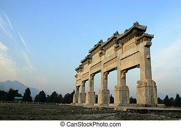 memorial arch