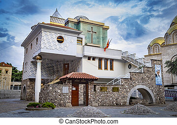 Memorial house of Mother Teresa, Skopje, North Macedonia - ...