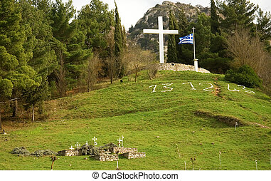 Memorial site of the massacre in Kalavryta at Peloponnese, ...
