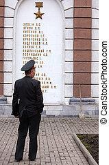 Men in uniform, Odessa