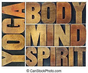 mente,  yoga, cuerpo, espíritu, alma