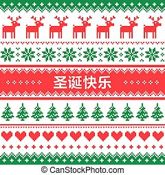 Winter red and green background for celebrating Xmas in China- Nordic knitting style