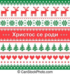 Merry Christmas in Serbian and Montenegrin vector greeting...
