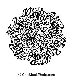 Merry Christmas mandala style calligraphic lettering circular inscription