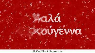 Merry Christmas text in Greek turns to dust from left on red...
