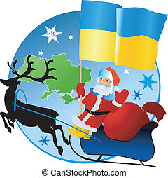 Merry Christmas, Ukraine!