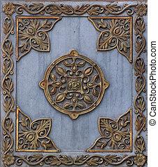 Metal plate 4