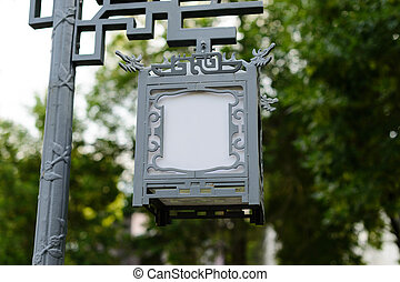 metal street lamp in the Japanese style