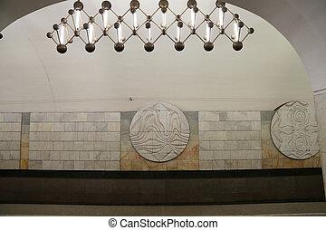 Metro station Mendeleyevskaya in Moscow, Russia. It was opened in  31.12.1988