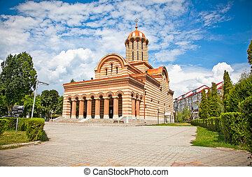 Metropolitan Church, Targoviste ,Romania. - Metropolitan...