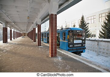 metro`s station on ground in samara