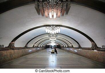 metro`s station. Samara