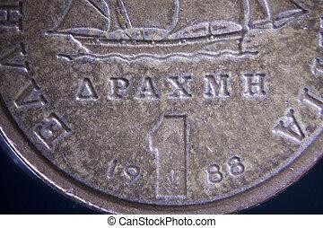 Micro Photo of a Drachma