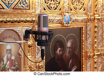 Microphone attached to the wall inside Cathedral of Christ the Saviour in Moscow, Russia