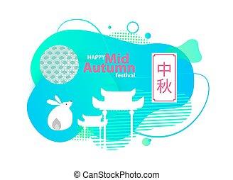 Mid Autumn Festival Celebration of Chinese Holiday