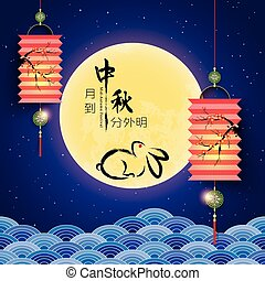 Mid Autumn Festival Full Moon Background. Translation: The moon is The Most Bright on The Mid-Autumn Festival