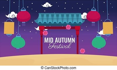 mid autumn festival lettering animation with arch and lamps...