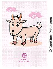 mignon, chinois, conception, année, nouveau, chèvre