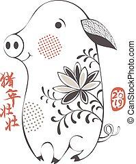 mignon, chinois, pig., signe, calligraphy., 2019, année, nouveau, zodiaque, heureux