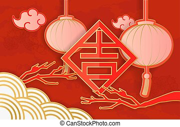 mignon, nouveau, dessin animé, chinois, année