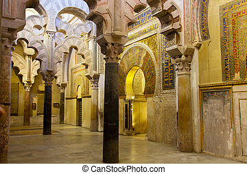 Mihrab of the Mezquita - cathedral, ex mosque, Cordoba, Spain