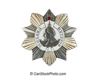 Mikhail Kutuzov Order of II degree.