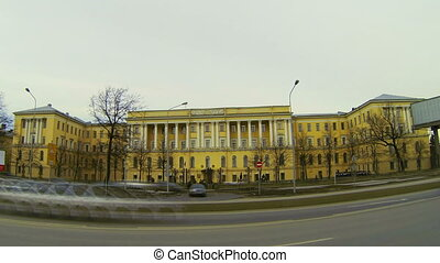 Mikhailovsky military artillery Academy in St. Petersburg