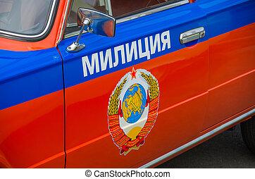 milice, surveiller voiture