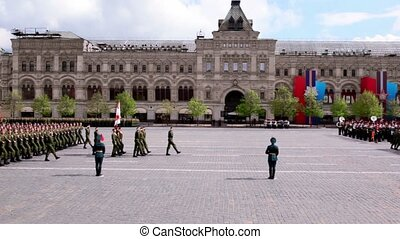 Military ranks march with guns on Red square on Victory Parade