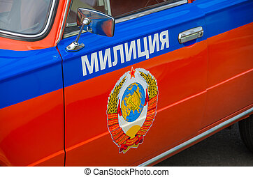 milits, politi vogn