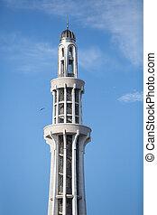Minar-e-Pakistan - Tower of Pakistan monument closeup
