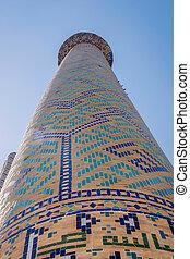 Minaret at Samarkand registan