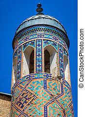 Minaret of the Kukeldash Madrasah, Uzbekistan - Minaret...