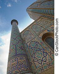 Minarets of Registan, Samarkand, Uzbekistan