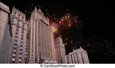 ministério relações exteriores, de, a, federação russa, e,...