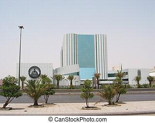 Ministry of agriculture in Er Riyadh, Saudi Arabia
