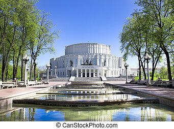 National Academic Bolshoi Opera and Ballet Theatre