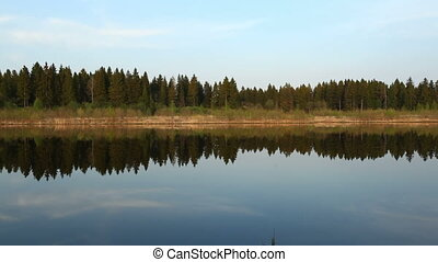 Mirror of calm water